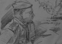 Любимов В.В. 1945г. Бум., кар.