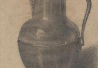 15. Капацинский