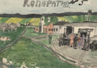 6. Красильников 1924г