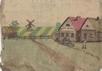 7. Кротиков. Изба-читальня. 1924г