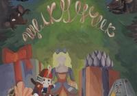 17.Красильникова Ксения. «Щелкунчик» обложка книги. 16 лет 4кл преподаватель Фокина О.В. 2012г