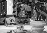 216.Шанин Алексей. Праздник окончился. 14 лет 2кл преподаватель Бабанина И.В. 2001г